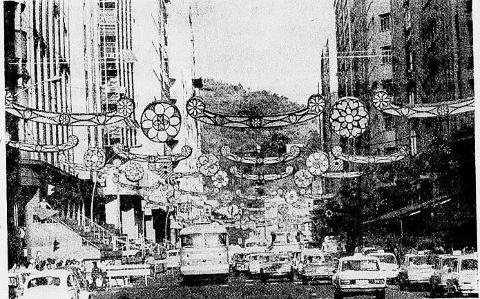 decoração a peixoto 1973